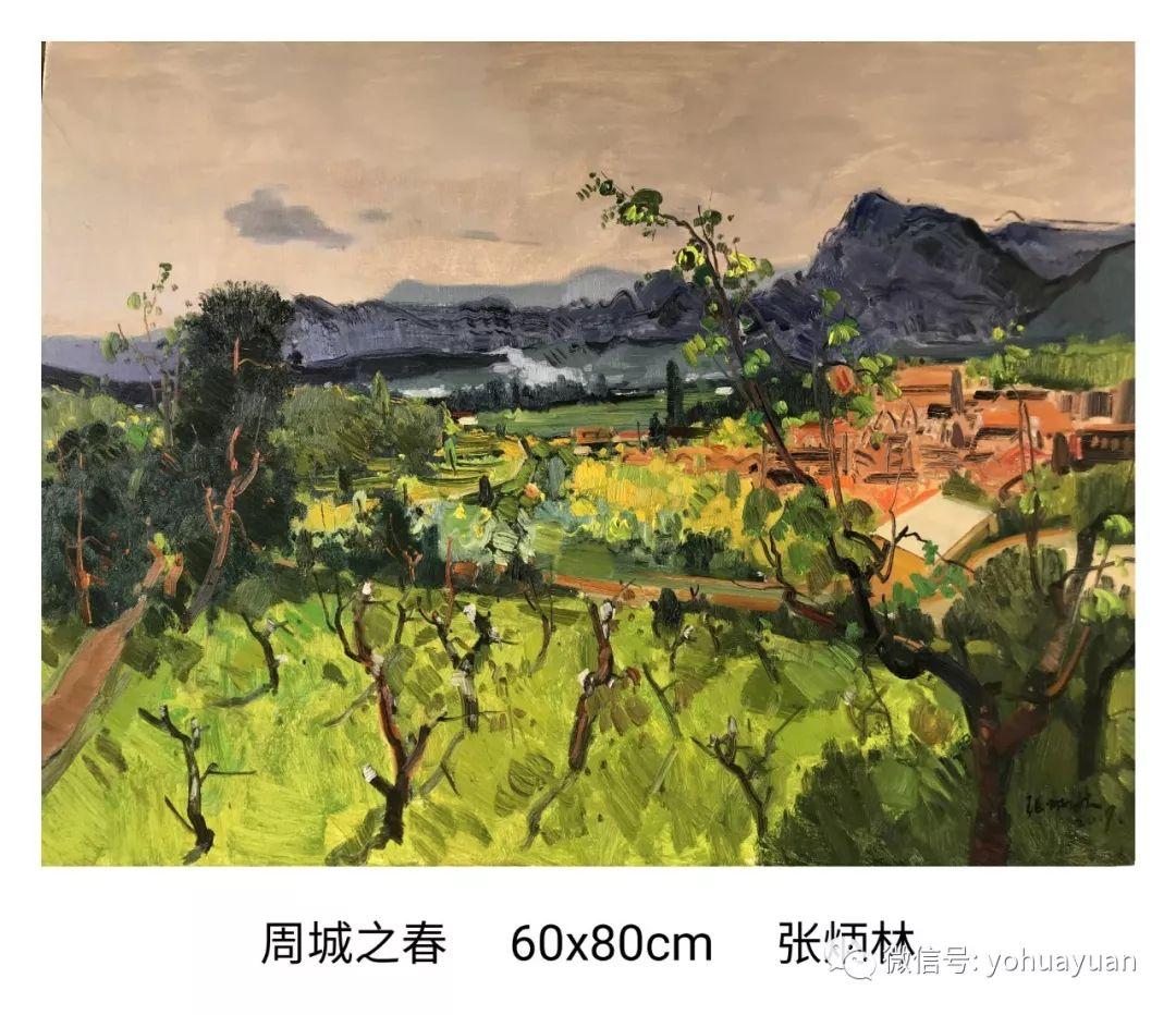 油画作品拍卖(内蒙古草原写生) 第48张