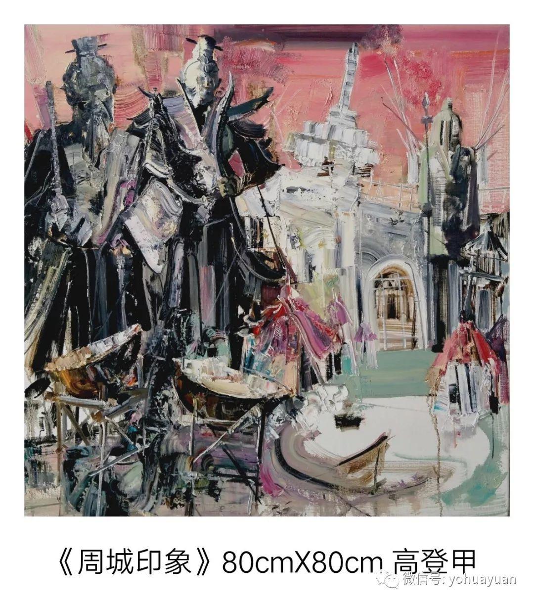 油画作品拍卖(内蒙古草原写生) 第51张