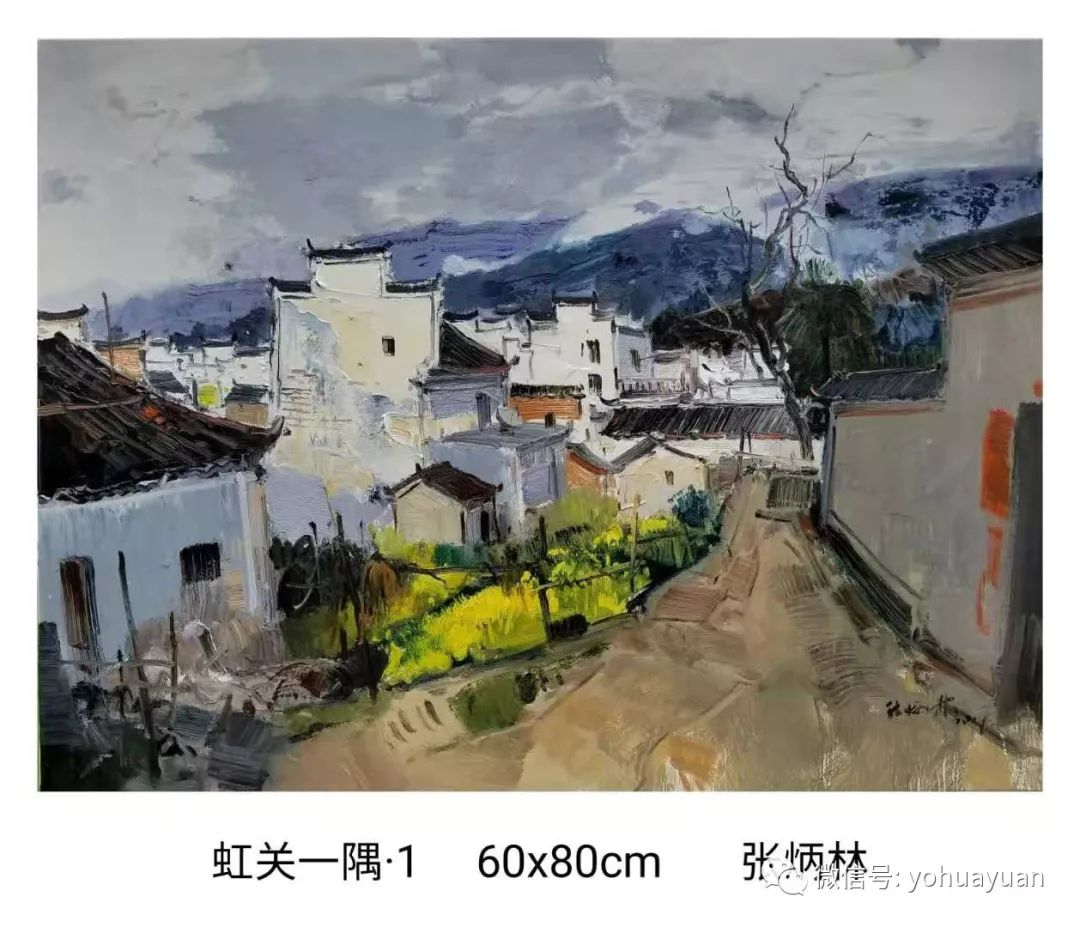 油画作品拍卖(内蒙古草原写生) 第60张