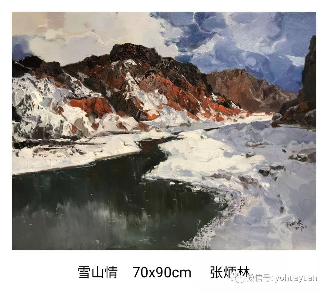 油画作品拍卖(内蒙古草原写生) 第64张
