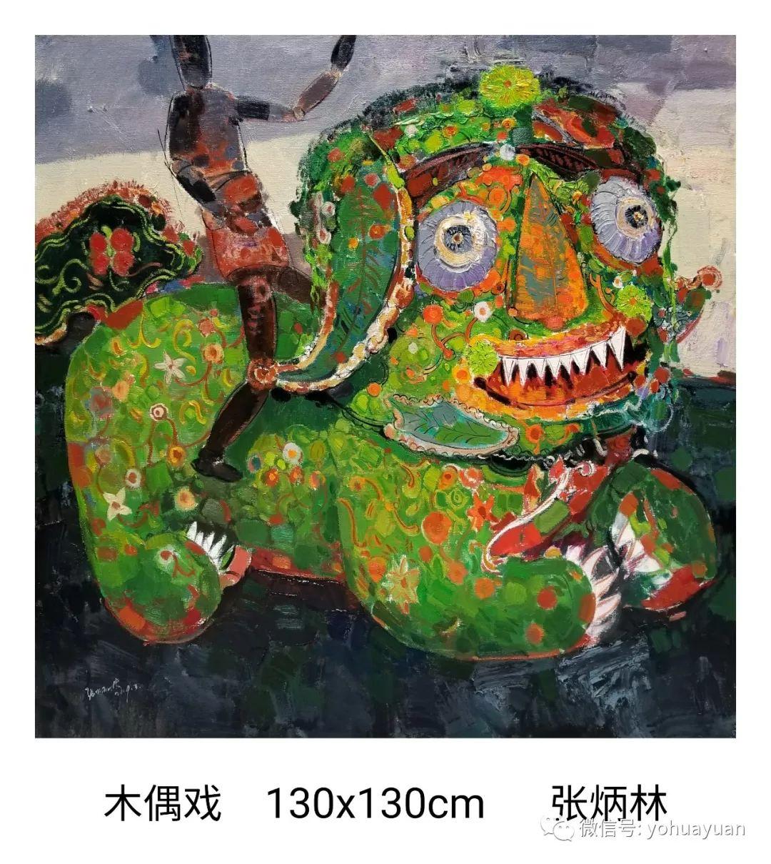 油画作品拍卖(内蒙古草原写生) 第69张
