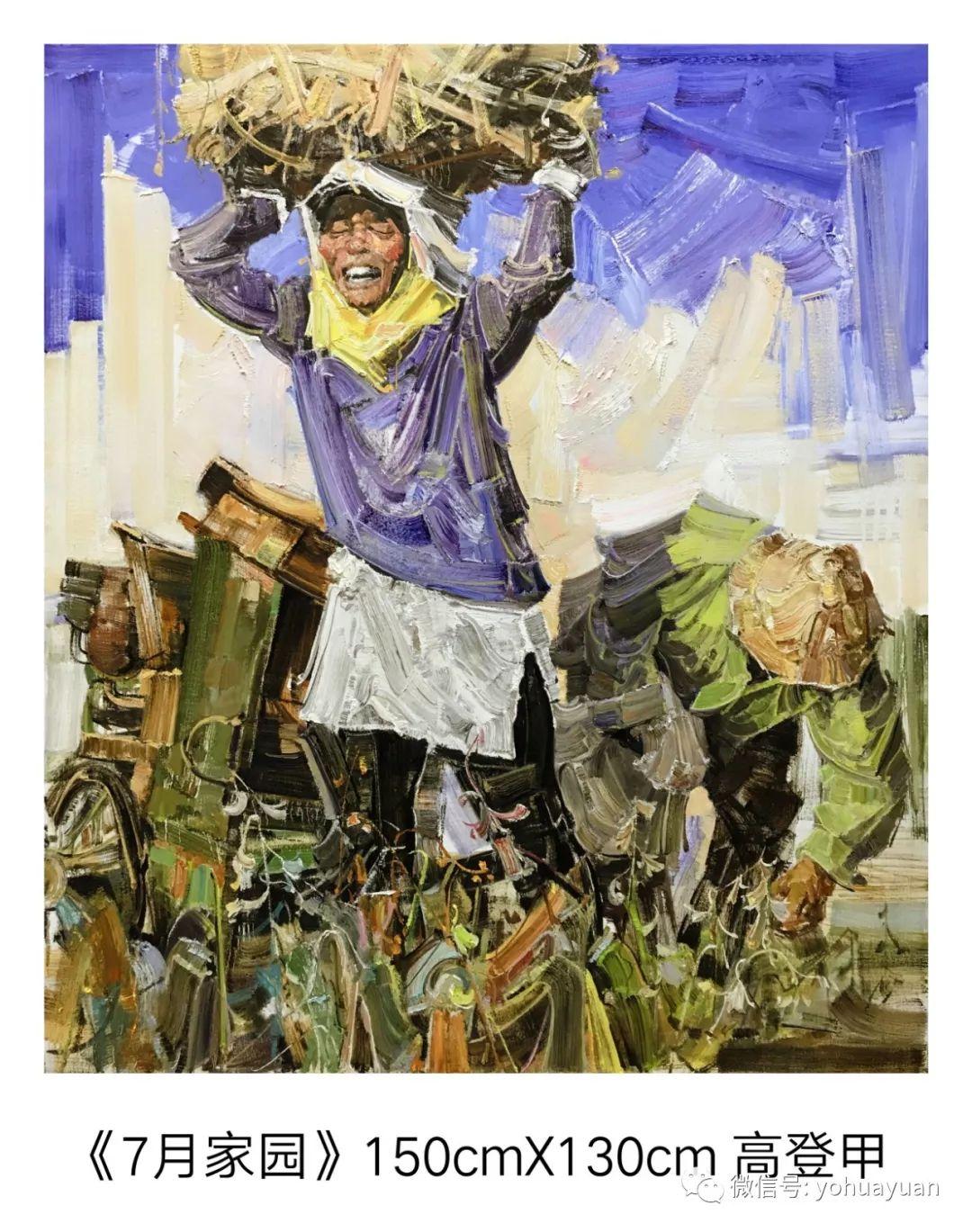 油画作品拍卖(内蒙古草原写生) 第80张