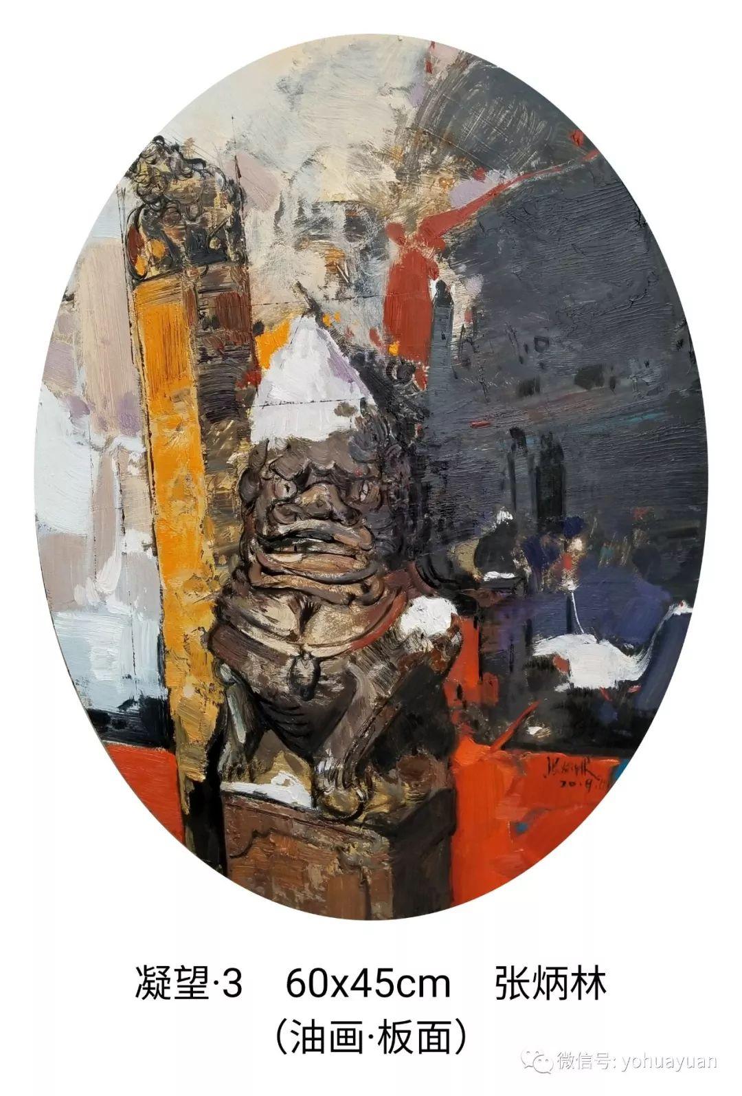 油画作品拍卖(内蒙古草原写生) 第83张