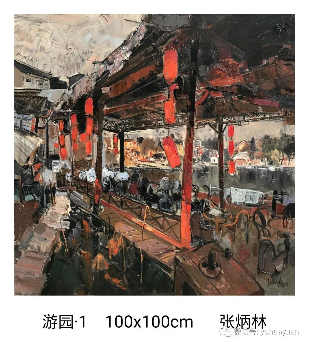 油画作品拍卖(内蒙古草原写生) 第90张