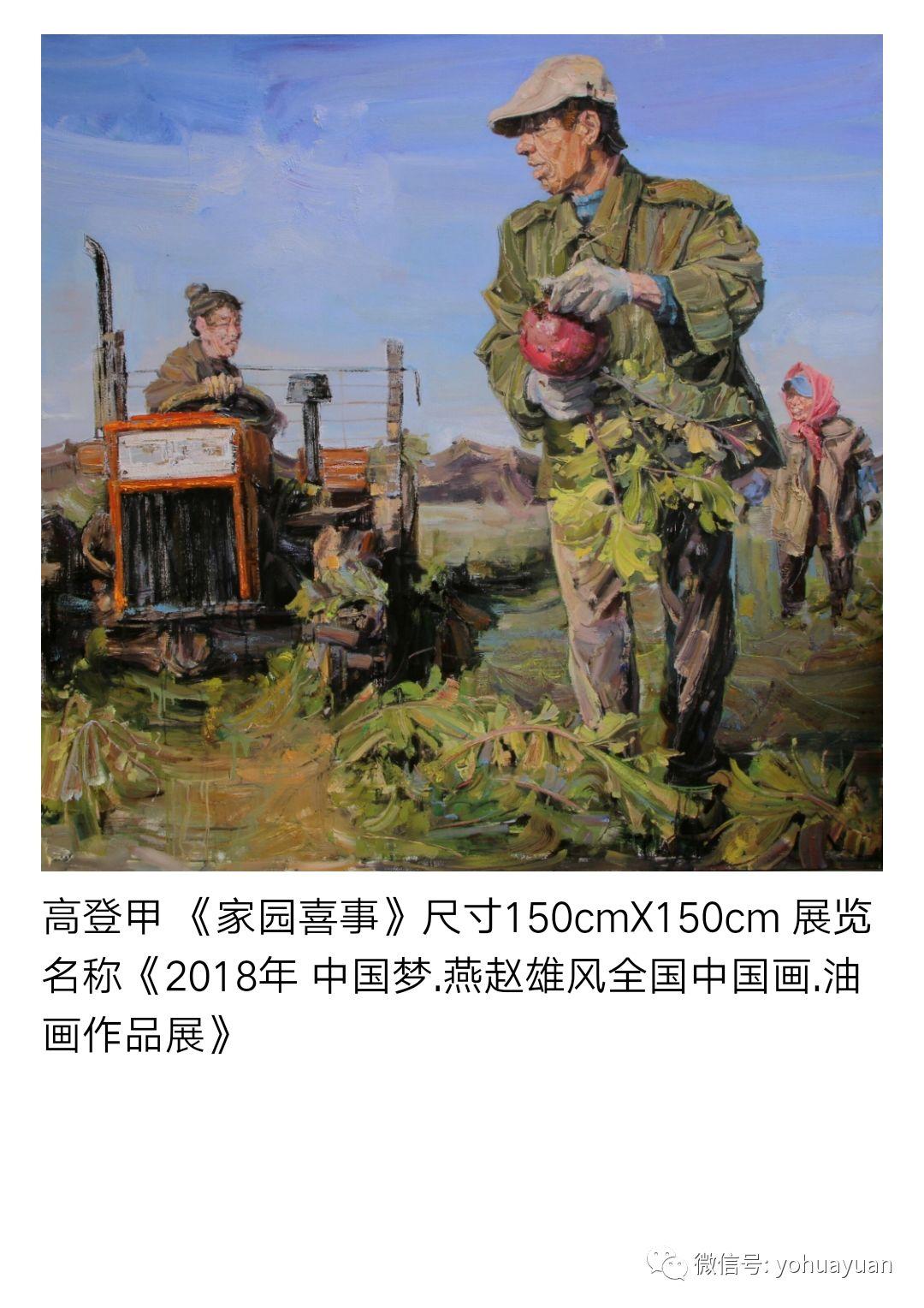 油画作品拍卖(内蒙古草原写生) 第89张