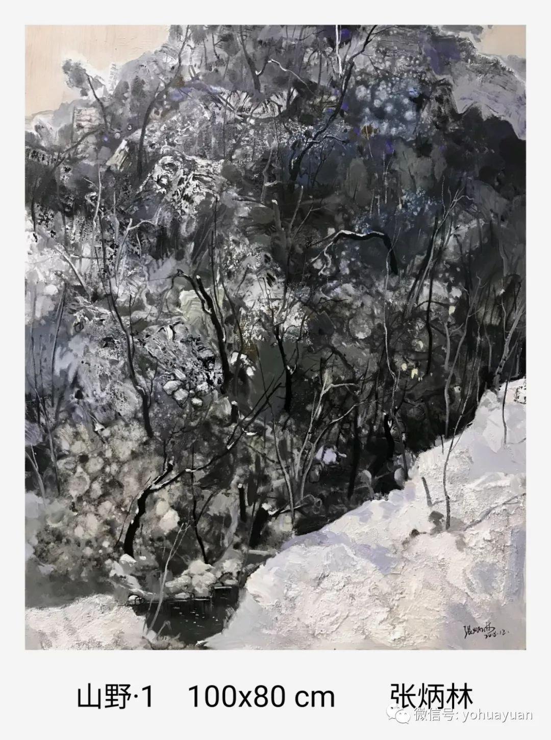 油画作品拍卖(内蒙古草原写生) 第95张