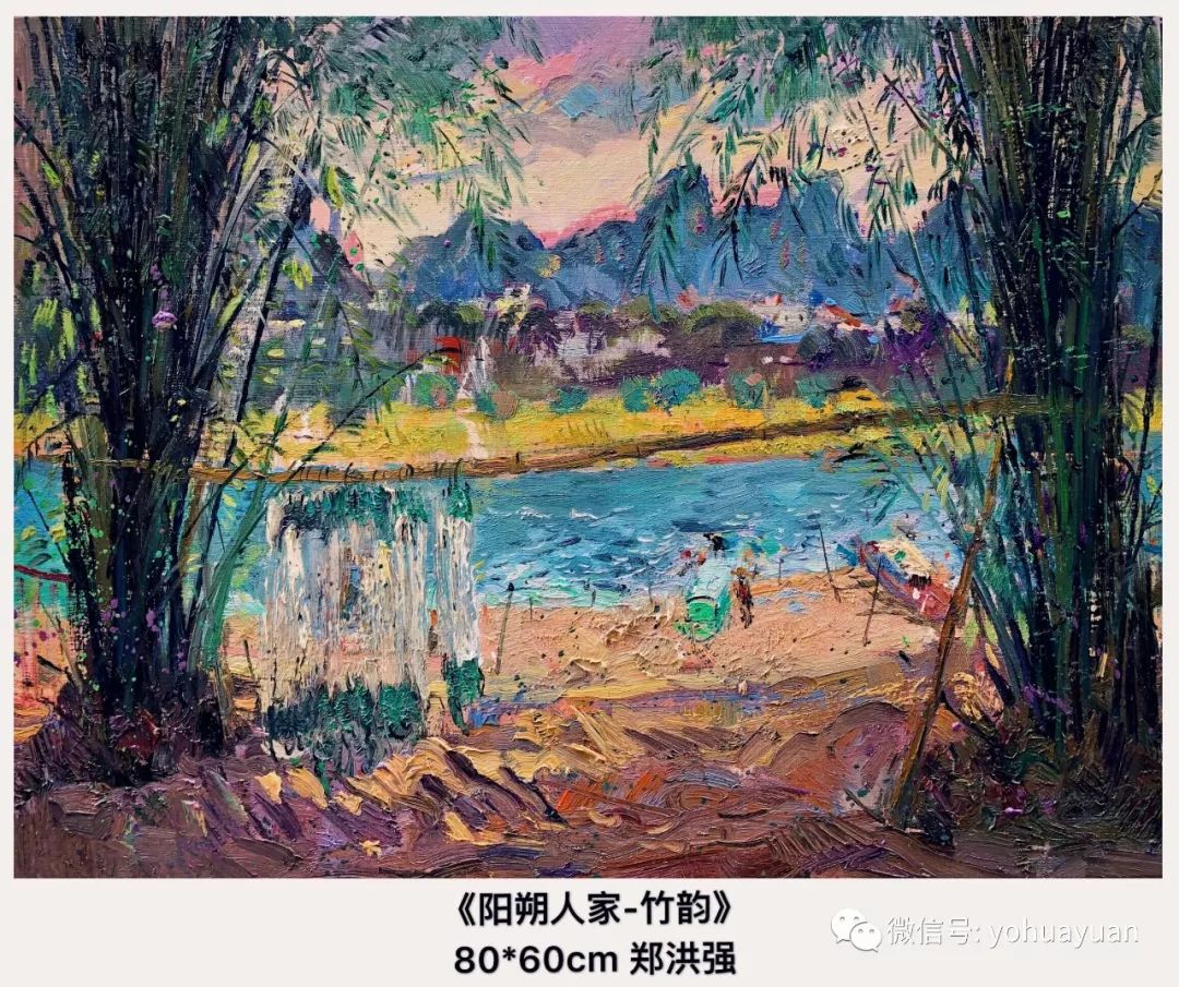 油画作品拍卖(内蒙古草原写生) 第109张