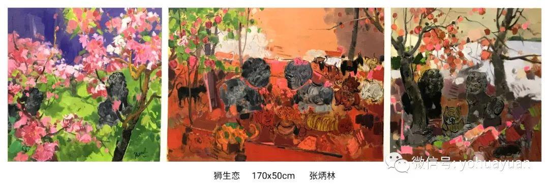 油画作品拍卖(内蒙古草原写生) 第112张