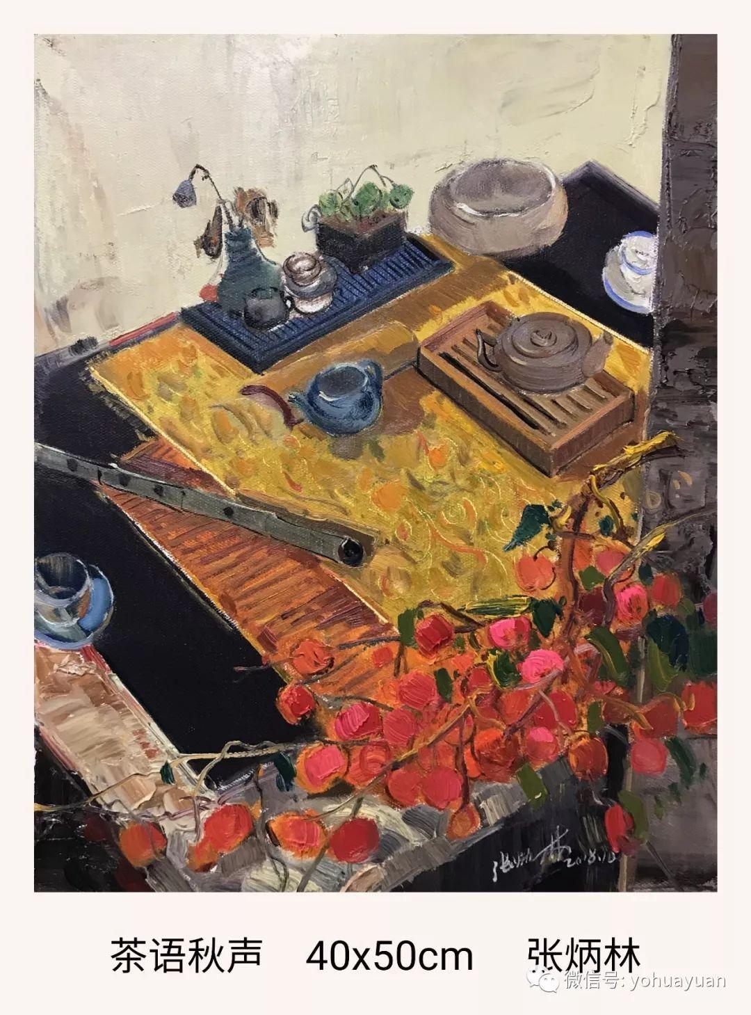 油画作品拍卖(内蒙古草原写生) 第115张