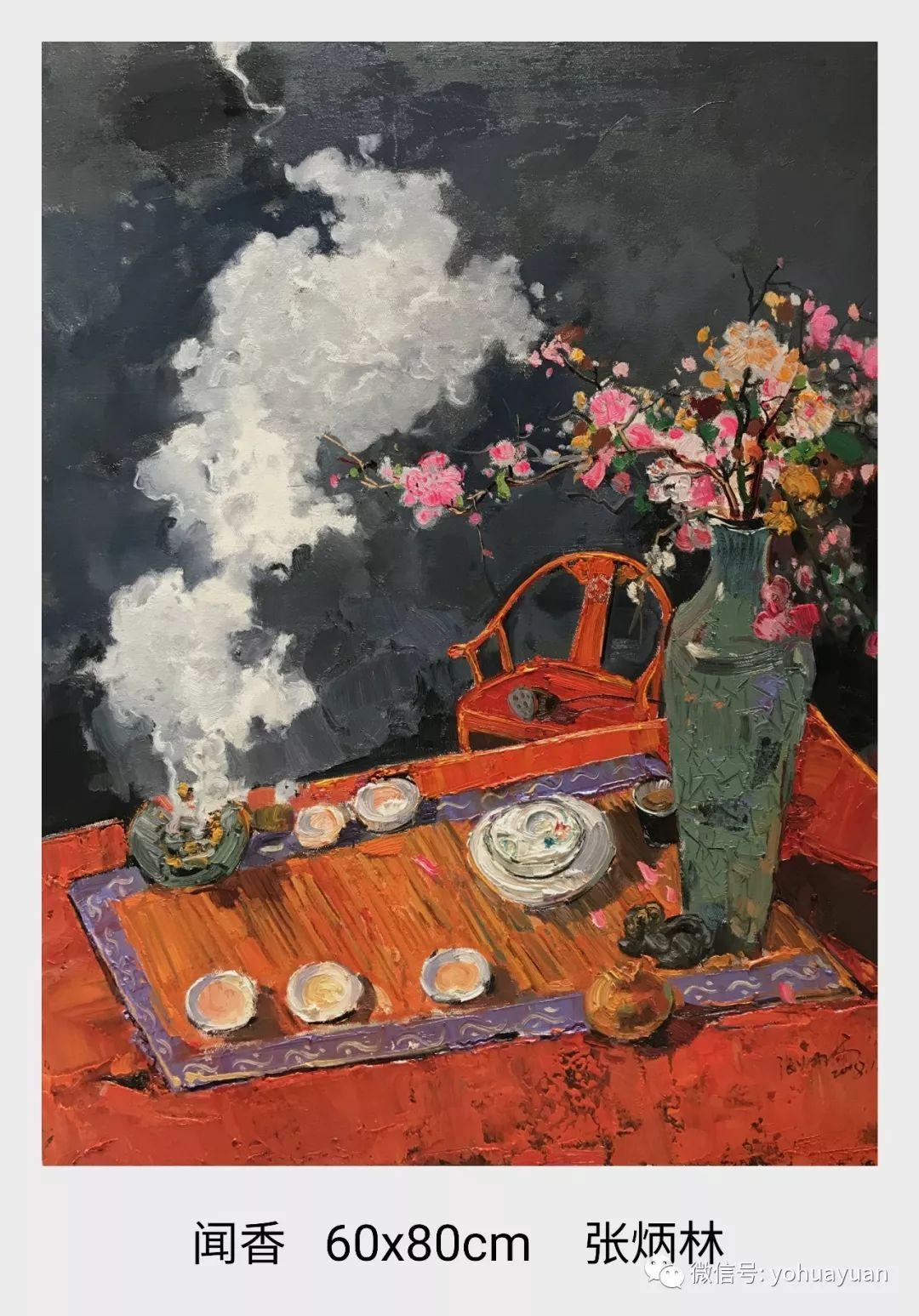 油画作品拍卖(内蒙古草原写生) 第118张