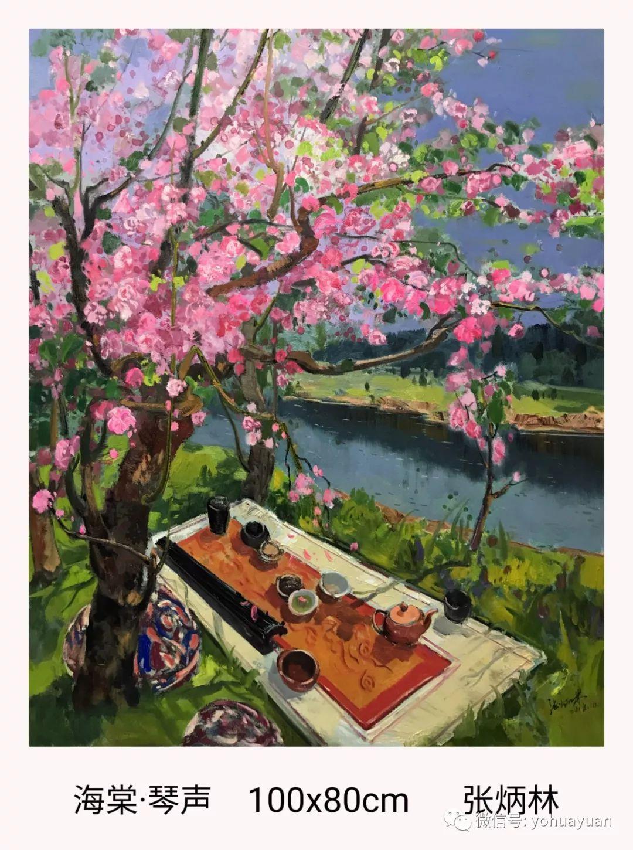 油画作品拍卖(内蒙古草原写生) 第116张