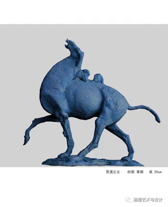 内蒙古建筑职业技术学院雕塑专业教师岳布仁作品 第8张