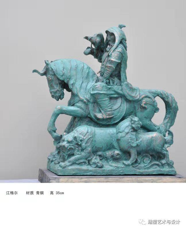 内蒙古建筑职业技术学院雕塑专业教师岳布仁作品 第9张