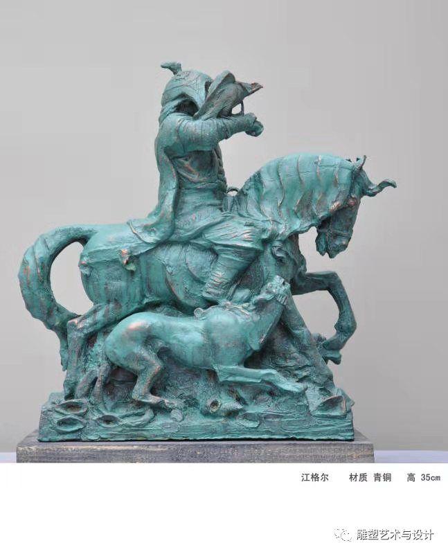 内蒙古建筑职业技术学院雕塑专业教师岳布仁作品 第10张