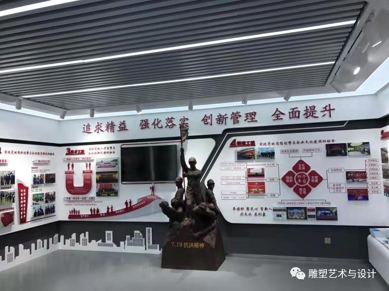 内蒙古建筑职业技术学院雕塑专业教师岳布仁作品 第13张