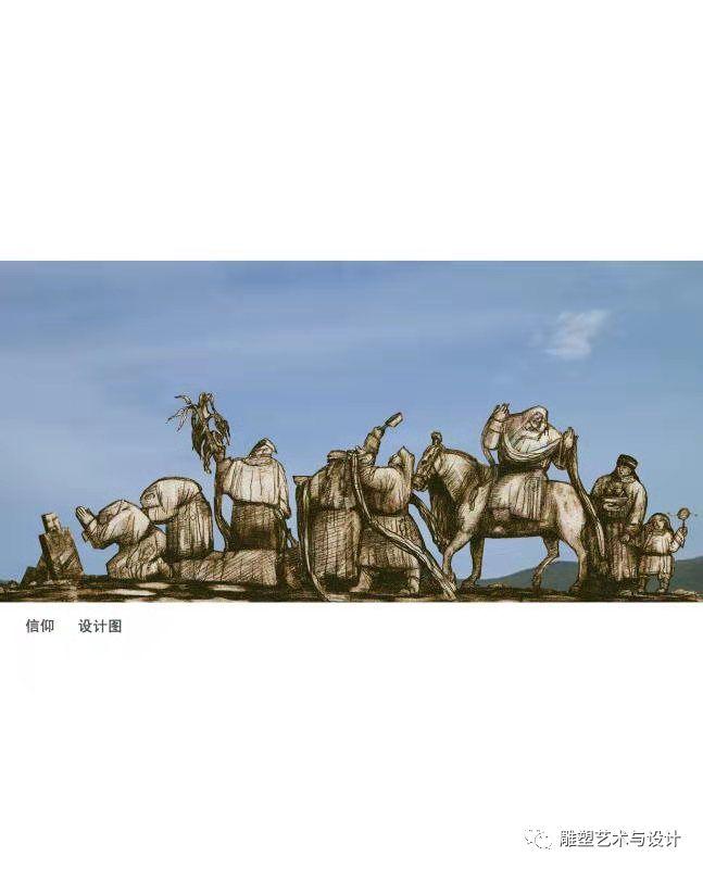 内蒙古建筑职业技术学院雕塑专业教师岳布仁作品 第15张