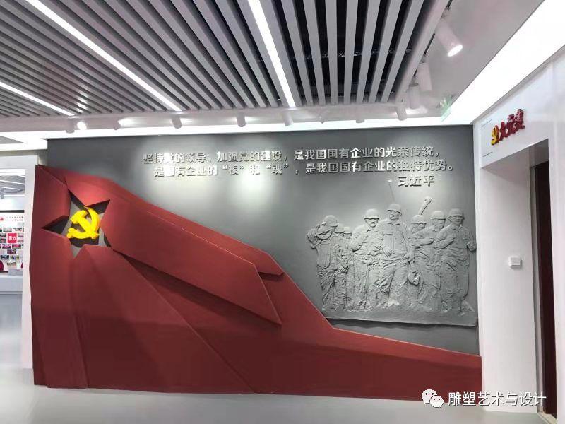 内蒙古建筑职业技术学院雕塑专业教师岳布仁作品 第16张
