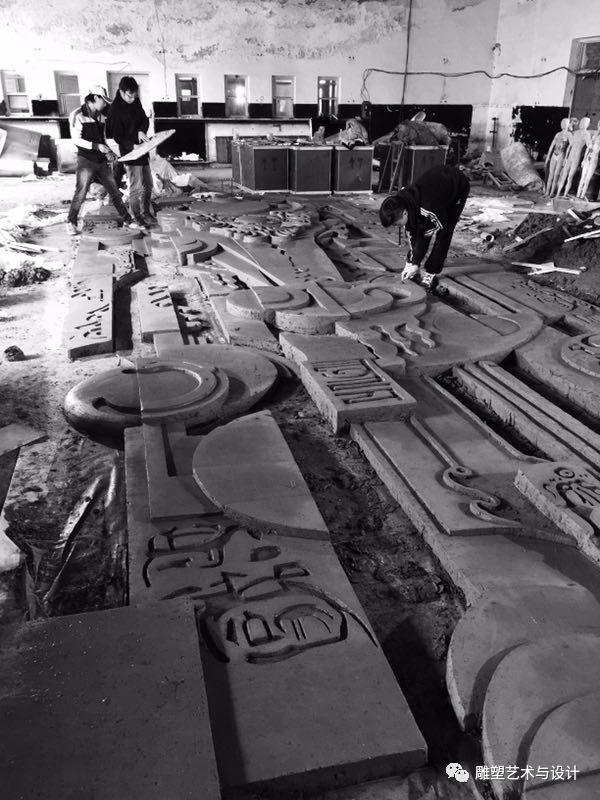 内蒙古建筑职业技术学院雕塑专业教师岳布仁作品 第19张