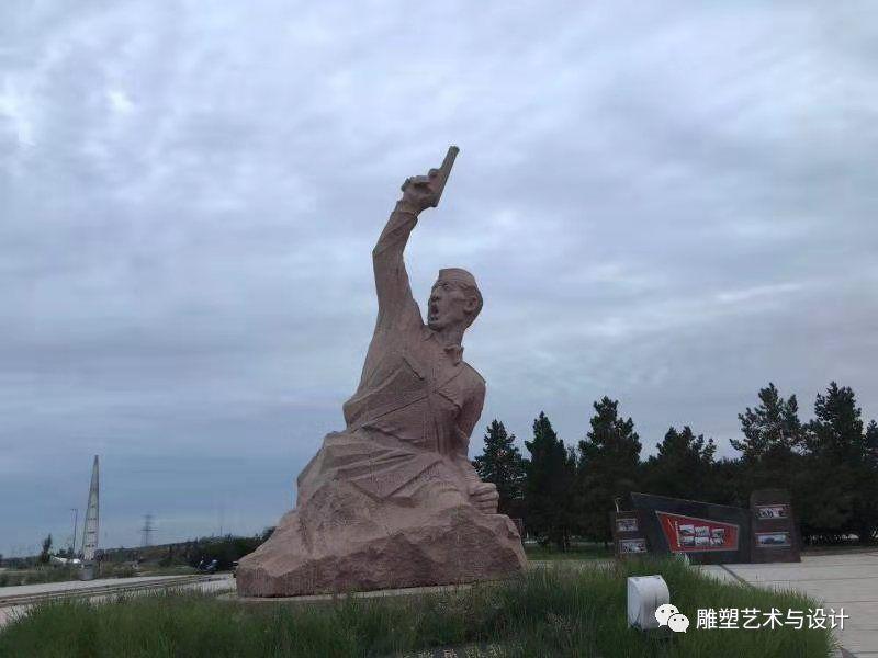 内蒙古建筑职业技术学院雕塑专业教师岳布仁作品 第29张