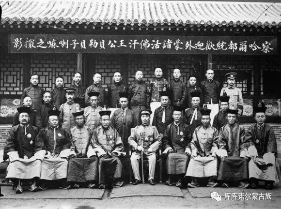 【历史】满清政府对蒙古各部别出心裁的策略 第5张 【历史】满清政府对蒙古各部别出心裁的策略 蒙古文化