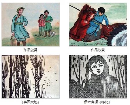 蒙古族画家|伊木舍楞 第3张 蒙古族画家|伊木舍楞 蒙古画廊