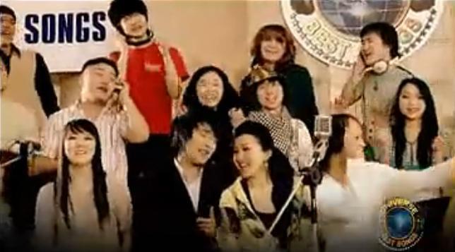 【视频音乐】蒙古国最佳大学生歌曲《我们是世界上的蒙古人》 第1张 【视频音乐】蒙古国最佳大学生歌曲《我们是世界上的蒙古人》 蒙古音乐