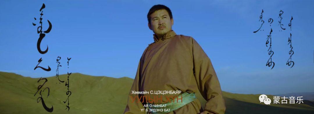 【蒙古音乐】呼麦力作《大山的主人》(震撼MV) 第1张