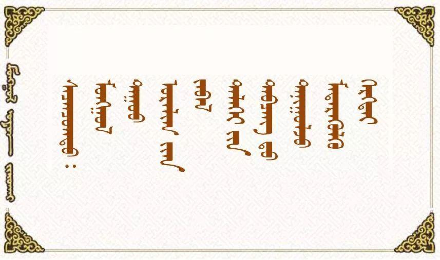 【蒙古星相】斯琴朝克图:蒙古音乐里蕴含着世界元素(独家原创视频) 第1张 【蒙古星相】斯琴朝克图:蒙古音乐里蕴含着世界元素(独家原创视频) 蒙古文化