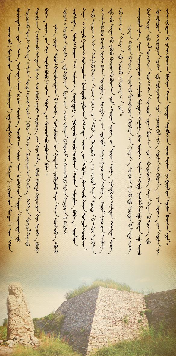 🔴察哈尔历史(转朋友圈让更多人知道) 第3张 🔴察哈尔历史(转朋友圈让更多人知道) 蒙古文化