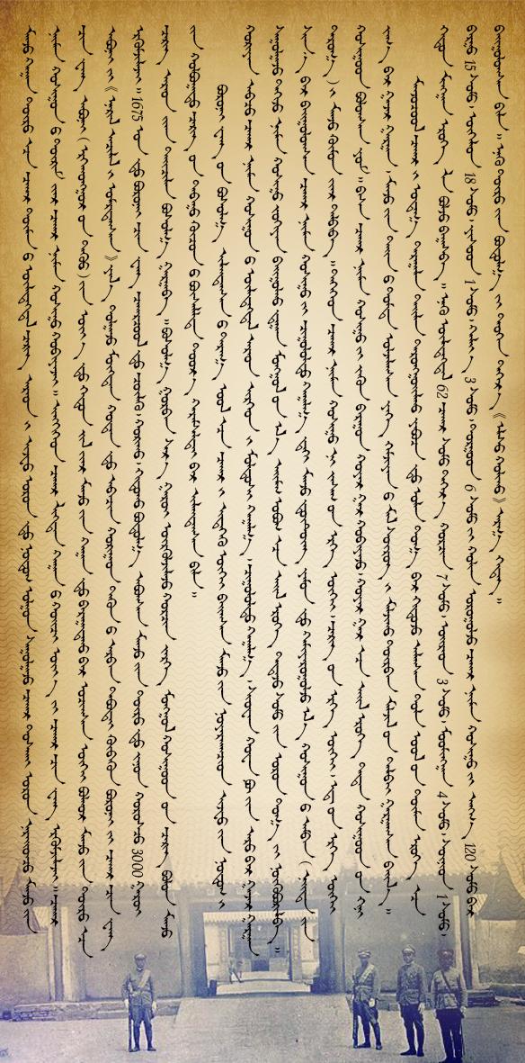 🔴察哈尔历史(转朋友圈让更多人知道) 第5张 🔴察哈尔历史(转朋友圈让更多人知道) 蒙古文化