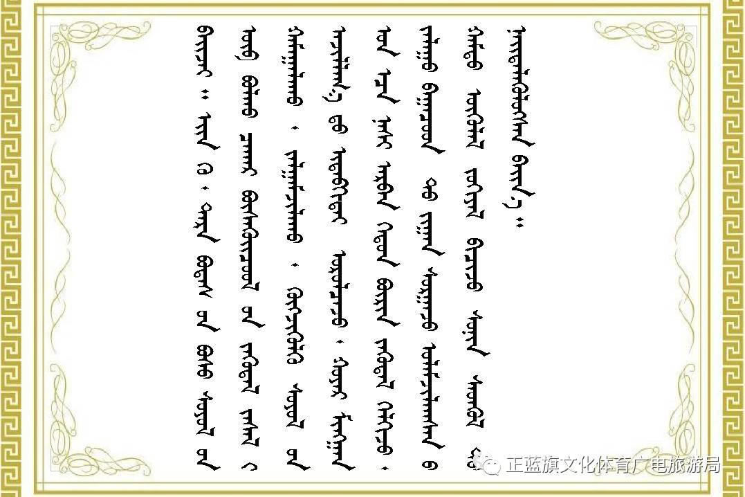 【察哈尔头饰】盟级非物质文化遗产代表性传承人—色·乌云毕力格 第3张