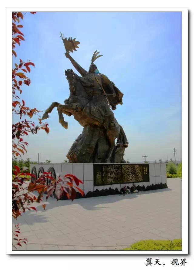 【文化朝阳】者勒蔑的后裔统治喀左300年 第3张