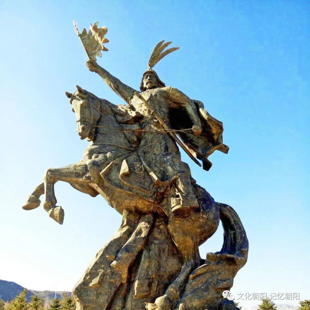 【文化朝阳】者勒蔑的后裔统治喀左300年 第1张