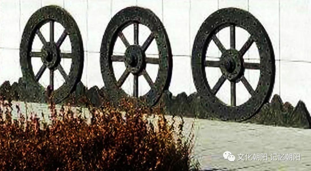 【文化朝阳】者勒蔑的后裔统治喀左300年 第7张