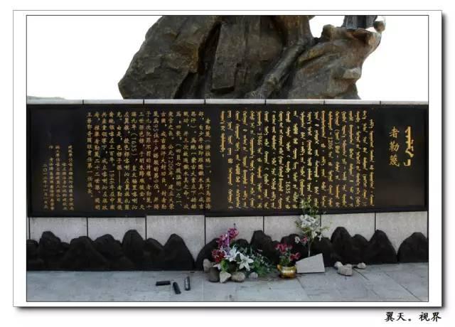 【文化朝阳】者勒蔑的后裔统治喀左300年 第9张