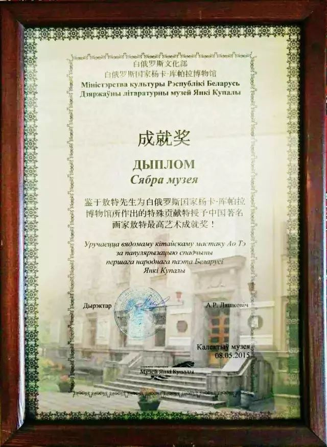 【人物传真】著名蒙古族青年艺术家——敖特 第38张 【人物传真】著名蒙古族青年艺术家——敖特 蒙古画廊