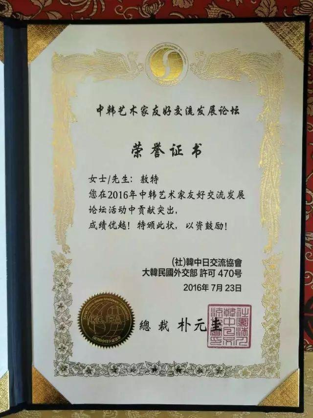【人物传真】著名蒙古族青年艺术家——敖特 第41张 【人物传真】著名蒙古族青年艺术家——敖特 蒙古画廊