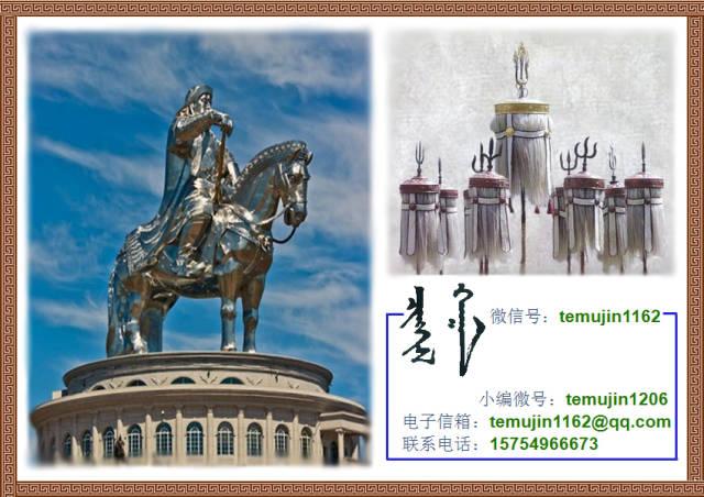 【人物传真】著名蒙古族青年艺术家——敖特 第56张 【人物传真】著名蒙古族青年艺术家——敖特 蒙古画廊