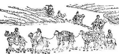 蒙古族通史——清初至1840年前的蒙古经济文化 第3张
