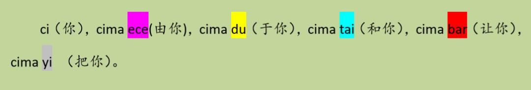 蒙古语和中国蒙古族语言生活现状,了解一下 第6张 蒙古语和中国蒙古族语言生活现状,了解一下 蒙古文化