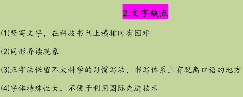 蒙古语和中国蒙古族语言生活现状,了解一下 第19张 蒙古语和中国蒙古族语言生活现状,了解一下 蒙古文化