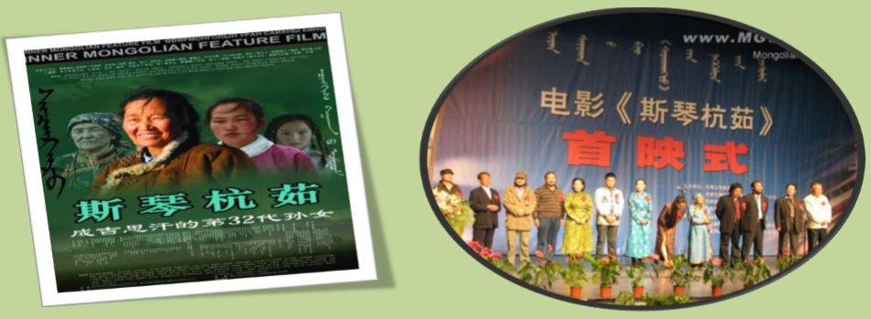 蒙古语和中国蒙古族语言生活现状,了解一下 第26张 蒙古语和中国蒙古族语言生活现状,了解一下 蒙古文化