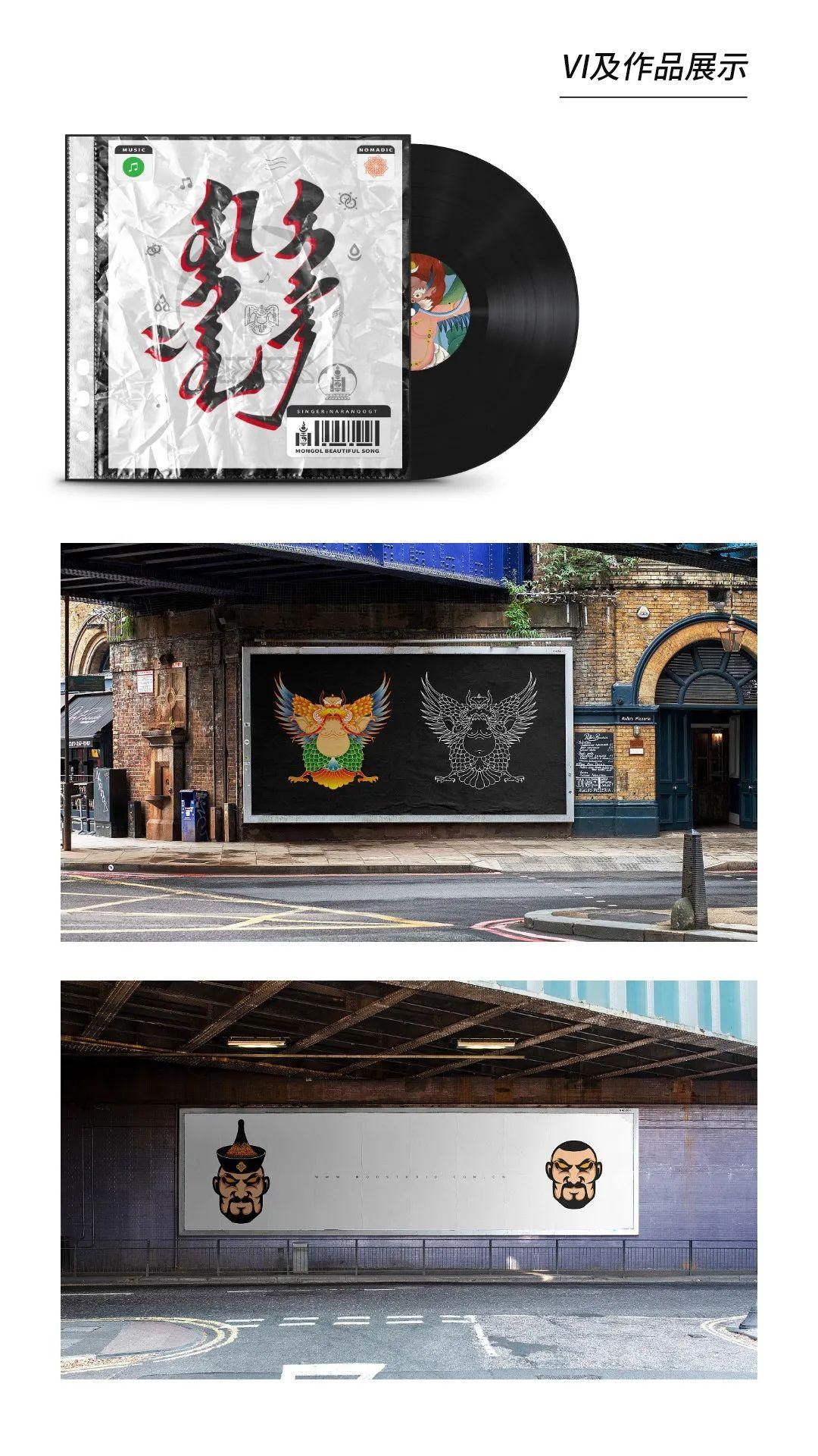 超赞的蒙元素设计-看完马上收藏 #Hotoch-Design#设计案例 第6张