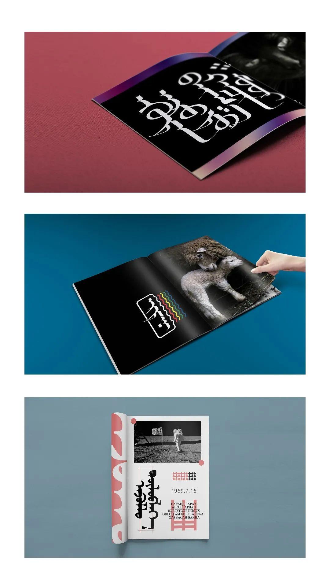 超赞的蒙元素设计-看完马上收藏 #Hotoch-Design#设计案例 第14张