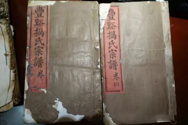 蒙古后裔揭氏族谱及资料 蒙古文化