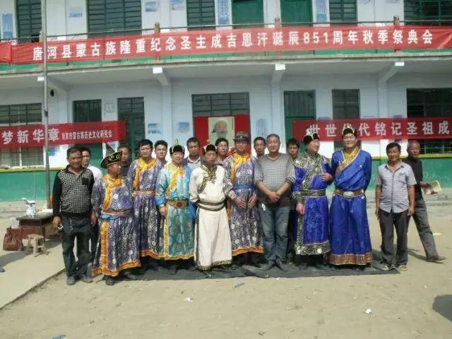 内地蒙古后裔之——河南蒙古人 第2张 内地蒙古后裔之——河南蒙古人 蒙古文化