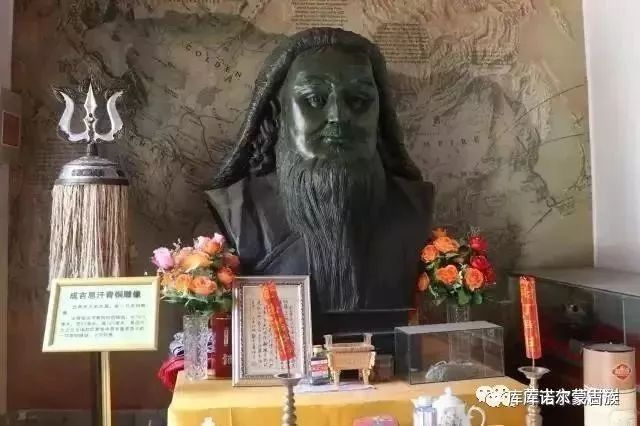 山东都姓蒙古人后裔的历史发展 第1张 山东都姓蒙古人后裔的历史发展 蒙古文化