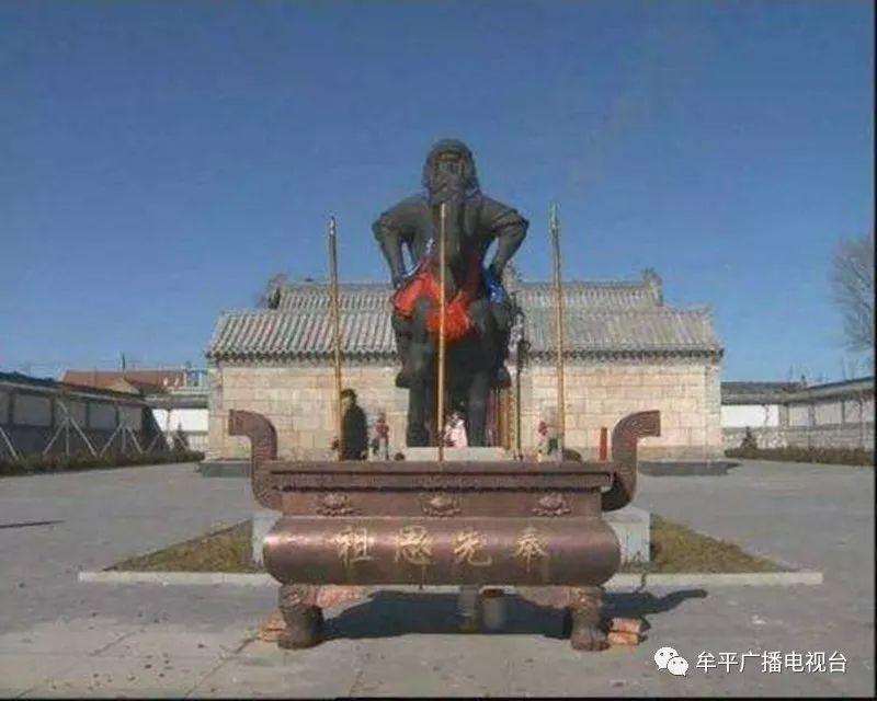蒙古族后裔村——北头 第1张