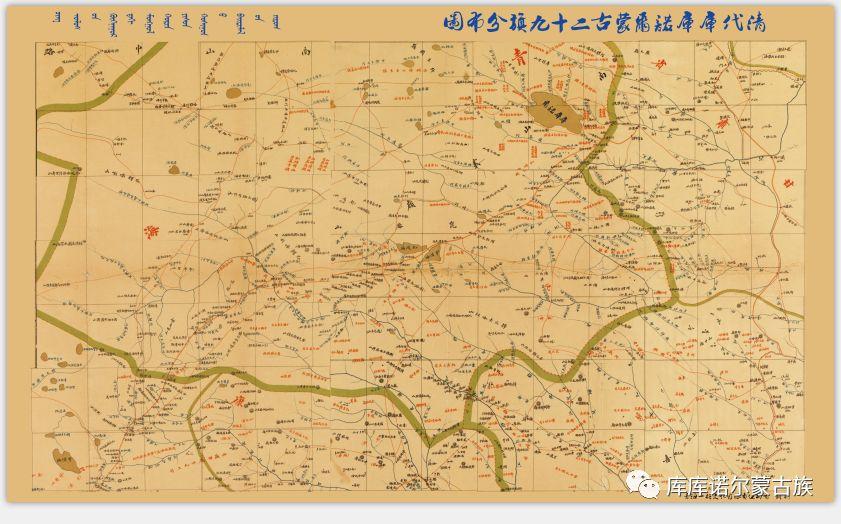 青海蒙医药事业发展历程略谈 第1张 青海蒙医药事业发展历程略谈 蒙古文化