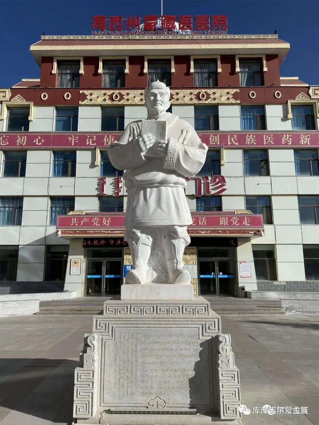 青海蒙医药事业发展历程略谈 第10张 青海蒙医药事业发展历程略谈 蒙古文化